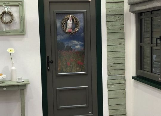 plastové vchodové dvere ekoprofil.sk